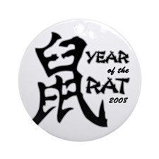 2008 Year of the Rat Ornament (Round)