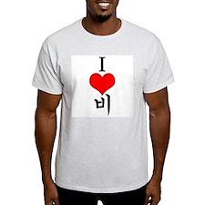"""I Love Bi"" (Rain) T-Shirt"