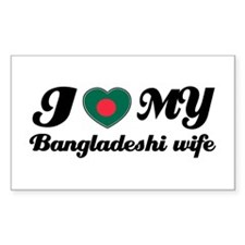 I love my Bangladeshi wife Rectangle Decal