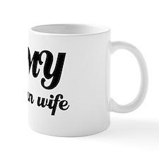I love my Singaporean wife Mug