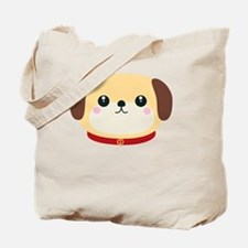 Cute puppy Dog with red collar Tote Bag