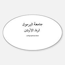 Yarmouk University Irbid Jordan Oval Decal