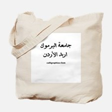 Yarmouk University Irbid Jordan Tote Bag