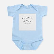 Yarmouk University Irbid Jordan Infant Bodysuit