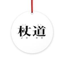 WOA - Jodo Kanji Ornament (Round)