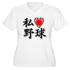 I Heart Baseball T-Shirt