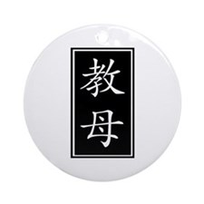 Godmother (Chinese Character) Ornament (Round)