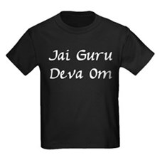 Jai Guru Deva Om T
