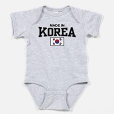 Funny Korean Baby Bodysuit