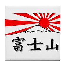 Mt. Fuji Tile Coaster