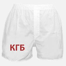 Vintage KGB Boxer Shorts