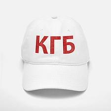 Vintage KGB Baseball Baseball Cap