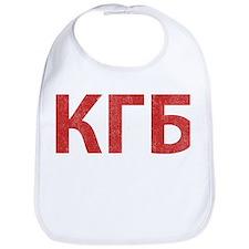 Vintage KGB Bib