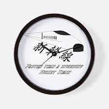 Bullet Train Wall Clock