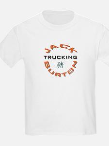Funny John carpenter T-Shirt