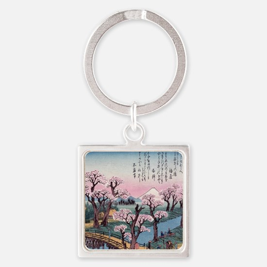 Funny Japan Square Keychain