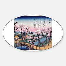 Cute Hiroshige Sticker (Oval)