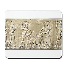 Gilgamesh Mousepad