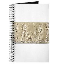 Gilgamesh Journal