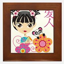 Chinese Girl with Panda Framed Tile