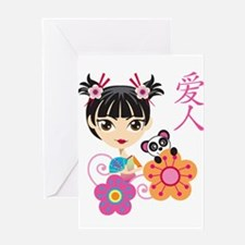 Chinese Girl with Panda Greeting Card