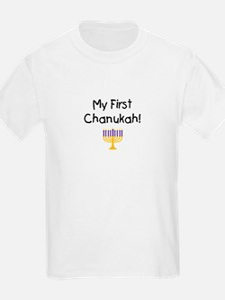 My First Chanukah T-Shirt