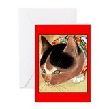 Fine art cat Greeting Cards