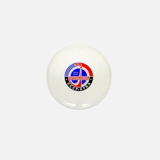 Cute Cosmonaut Mini Button