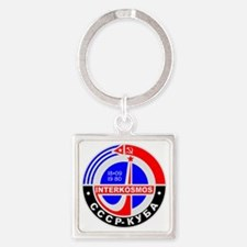 Funny Ussr Square Keychain