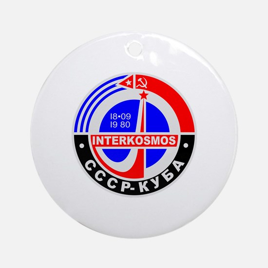 Cute Soviet union Round Ornament