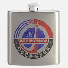 Funny Ussr Flask