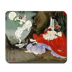 Yoshitoshi Sojobo Mousepad