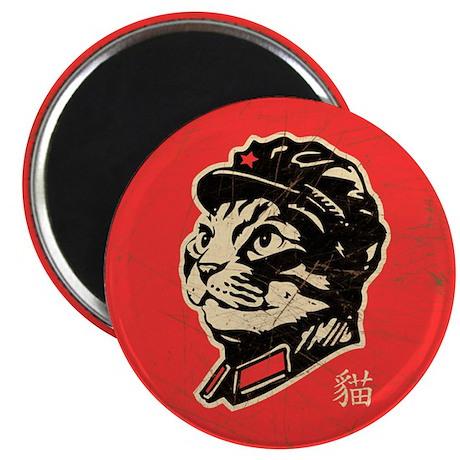 Chairman Meow - Propaganda Magnet Red