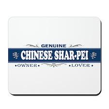 CHINESE SHAR-PEI Mousepad