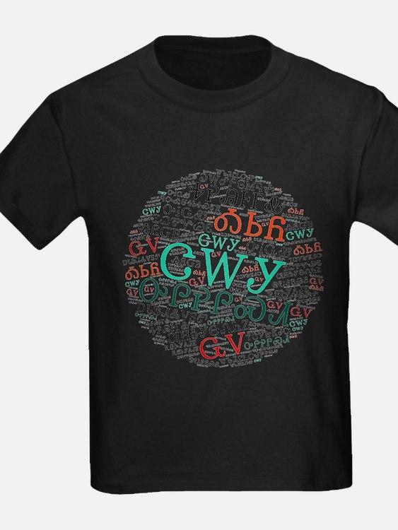 Cherokee Syllabary Cloud T-Shirt