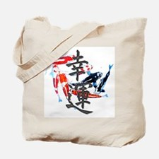 "Kanji ""Good Fortune"" w/ Koi Tote Bag"