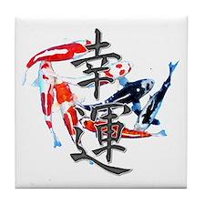 "Kanji ""Good Fortune"" w/ Koi Tile Coaster"