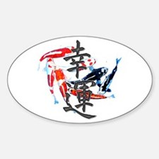 "Kanji ""Good Fortune"" w/ Koi Oval Decal"
