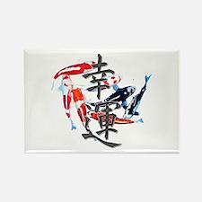 """Kanji """"Good Fortune"""" w/ Koi Rectangle Magnet"""