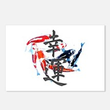 "Kanji ""Good Fortune"" w/ Koi Postcards (Package of"