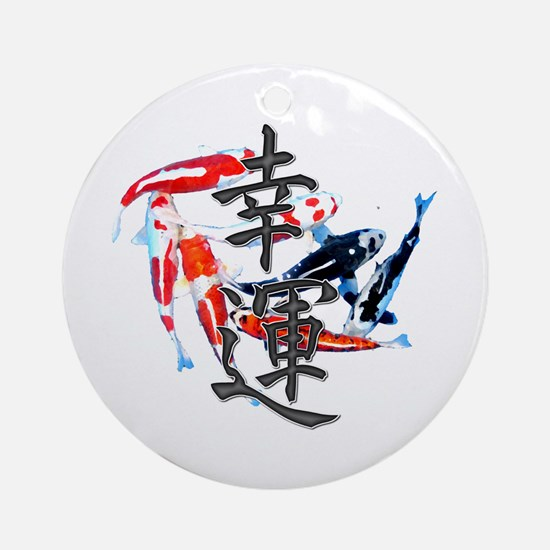"Kanji ""Good Fortune"" w/ Koi Ornament (Round)"
