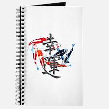 "Kanji ""Good Fortune"" w/ Koi Journal"