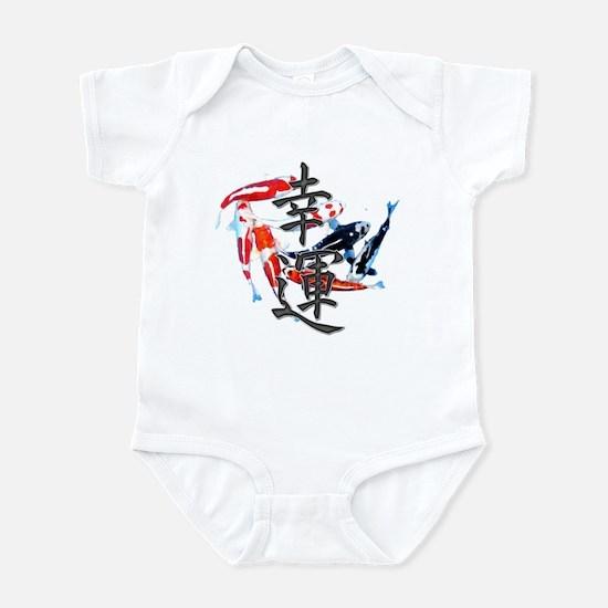 """Kanji """"Good Fortune"""" w/ Koi Infant Bodysuit"""
