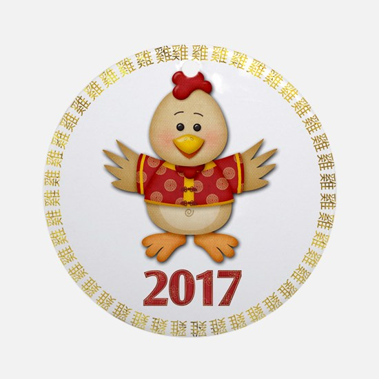 Cute Chinese new year Round Ornament