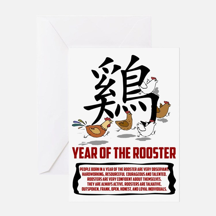 rooster8LightWith Traits Greeting Cards
