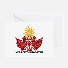 Year of The Rooster Papercut Greeting Card