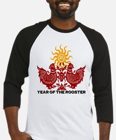 Year of The Rooster Papercut Baseball Jersey