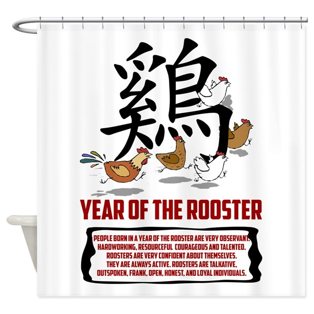 Year Of The Rooster Traits Shower Curtain By Zodiac Tshirts