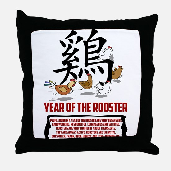 Year of The Rooster Traits Throw Pillow