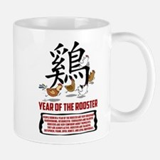 Year of The Rooster Traits Small Small Mug